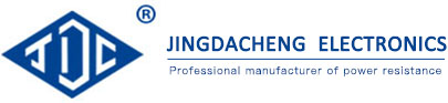 China Emas Aluminium Bolongan Wirewound Resistor Supplier lan Produsen - Shenzhen Jingdacheng Electronics Co, Ltd